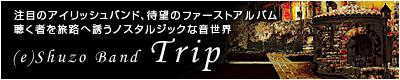 (e) Shuzo Band 「Trip」